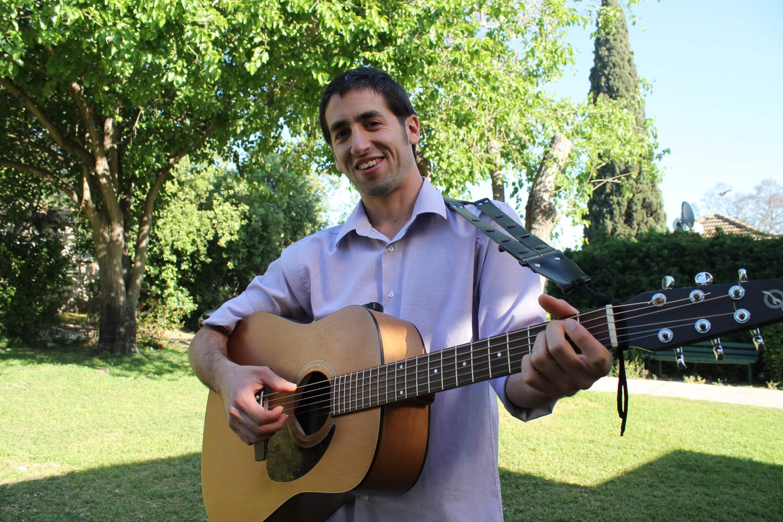 לימוד נגינה בגיטרה