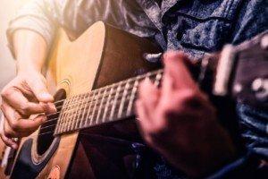 שיעורי גיטרה למתחילים ובמסגרת קורס דיגיטלי